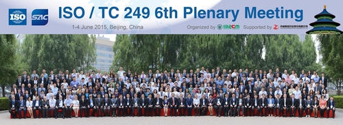 Group Photo of the 6th plenary meeting01.jpg